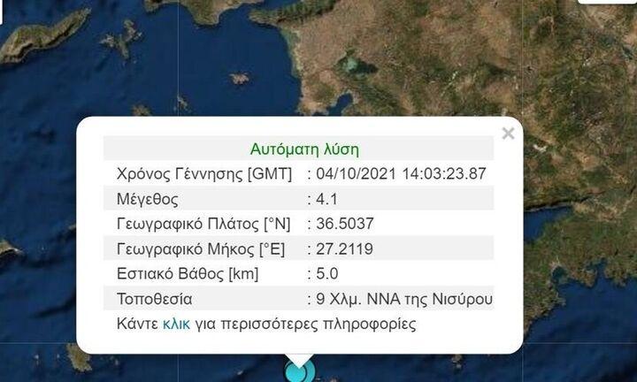Σεισμός τώρα στη Νίσυρο