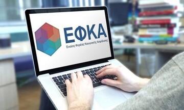 e-ΕΦΚΑ: Άνοιξε η πλατφόρμα πληροφόρησης για τον επανυπολογισμό των συντάξεών