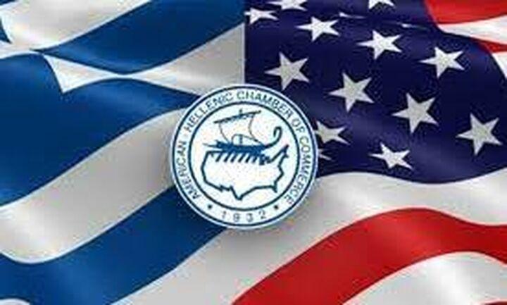 Μνημόνιο συνεργασίας υπέγραψαν Ελληνο-Αμερικανικό Επιμελητήριο και ΚΕΤΕΚΝΥ
