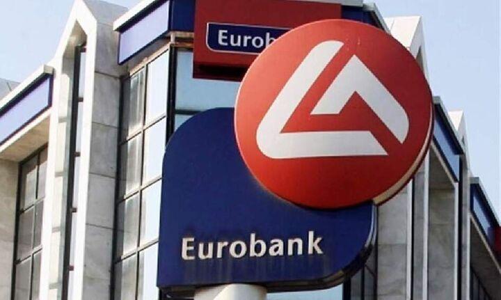 Στο Google Pay οι κάρτες της Eurobank
