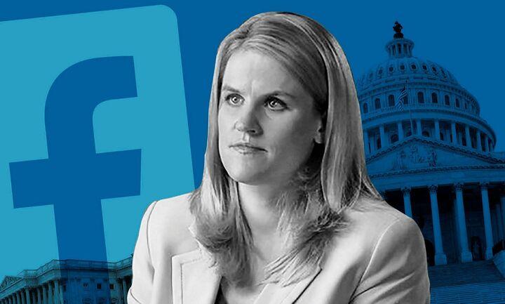 Πρώην στέλεχος «καίει» τη Facebook: Απειλή που χρήζει αντιμετώπισης από τις ΗΠΑ