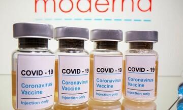Κομισιόν: «Υπό όρους» ανανέωση της άδειας για το εμβόλιο της Moderna