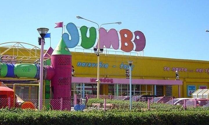 Jumbo: Αύξηση 8% των πωλήσεων στο εννεάμηνο, ανησυχίες για το κόστος της ενέργειας