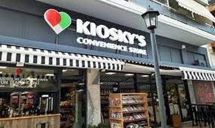 H efood εξαγόρασε την Kiosky's του ομίλου Μούχαλη