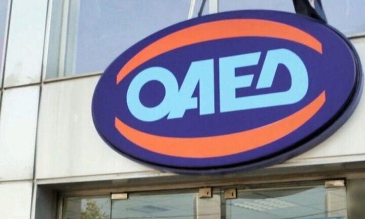 ΟΑΕΔ: Ολοκληρώθηκε η διασύνδεση με το ευρω-σύστημα για την κοινωνική ασφάλιση
