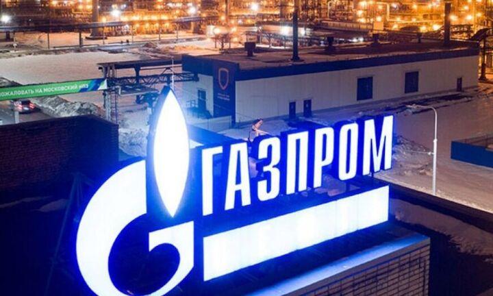Gazprom: Οι τιμές του φυσικού αερίου θα μπορούσαν να αποσταθεροποιήσουν την ευρωπαϊκή οικονομία