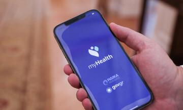 myHealth: Πάνω από 100.000 πολίτες έχουν κατεβάσει την εφαρμογή
