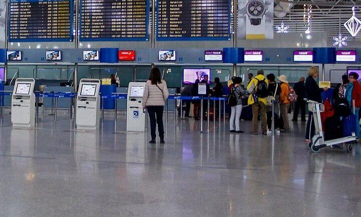 ΥΠΑ: Νέα παράταση ΝΟΤΑΜ για πτήσεις εξωτερικο - Οι προϋποθέσεις εισόδου