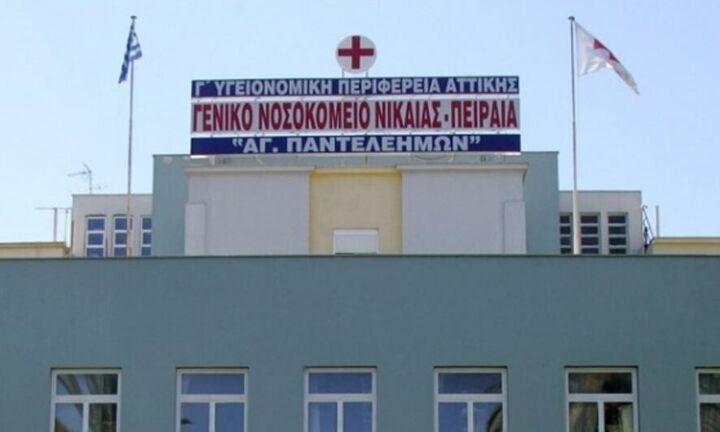 Κρατούμενος απέδρασε από το νοσοκομείο της Νίκαιας