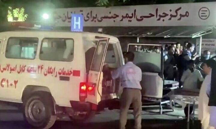 Ισχυρή έκρηξη σε τέμενος στο Αφγανιστάν - Πληροφορίες για τουλαχιστον 100 νεκρούς (Βίντεο +18)