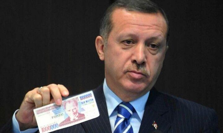 Σε ιστορικό χαμηλό η τουρκική λίρα αναφέρει το Reuters και προκαλεί... την οργή του Ερντογάν