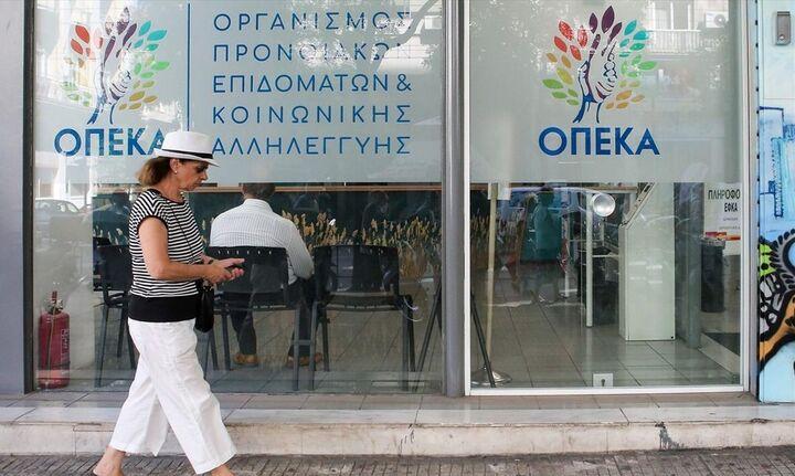 Καταγγελία ΣΥΡΙΖΑ: Άτομο με «ακροδεξιό παρελθόν» διορίστηκε στον ΟΠΕΚΑ