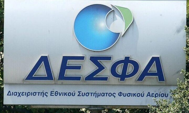 ΔΕΣΦΑ: Επενδύσεις 830 εκατ. ευρώ στο νέο Δεκαετές Πρόγραμμα Ανάπτυξης