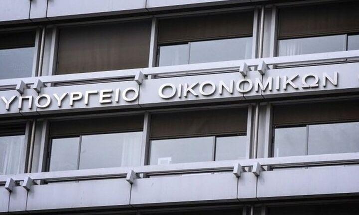 Υπ. Οικονομικών:Άρχισε η καταβολή αποζημιώσεων στους σεισμόπληκτους της Κρήτης