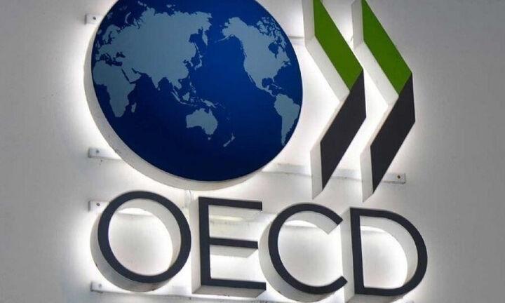 OOΣΑ: Συμφωνία για ελάχιστο παγκόσμιο εταιρικό φόρο 15% από το 2023