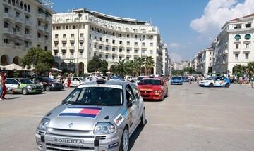 Κυκλοφοριακές ρυθμίσεις στη Θεσσαλονίκη για το 54ο Ράλλυ ΔΕΘ