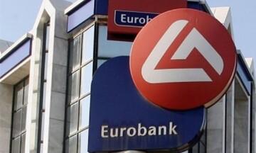Eurobank: Στη doValue χαρτοφυλάκιο 5,2 δισ. ευρώ δανείων
