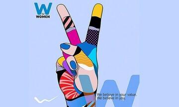 Wind Ελλάς: Δεσμεύεται για την κάλυψη του 35% των θέσεων ευθύνης από γυναίκες