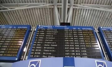 ΕΚΠΟΙΖΩ: Καταναλωτές ακόμα περιμένουν επιστροφή χρημάτων για τις ακυρώσεις πτήσεων λόγω πανδημίας