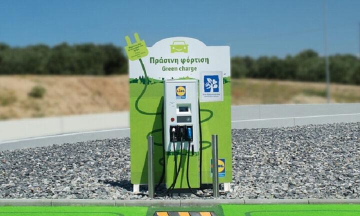 Πράσινο Ταμείο: Β' Πρόσκληση για τη χρηματοδότηση Σχεδίων Φόρτισης Ηλεκτρικών Οχημάτων (Σ.Φ.Η.Ο)