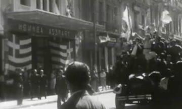 77 χρόνια από την Απελευθέρωση της Αθήνας