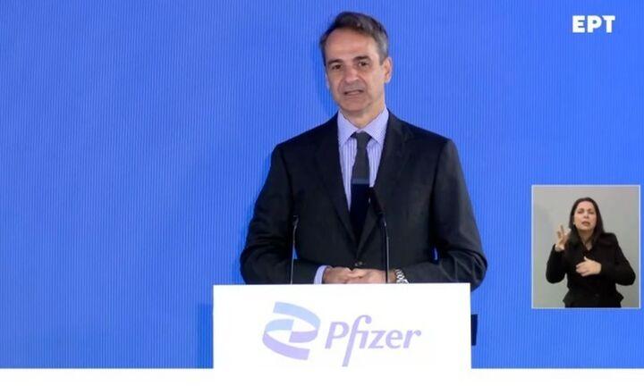Μητσοτάκης: Επένδυση σταθμός το Kέντρο Ψηφιακής Καινοτομίας της Pfizer