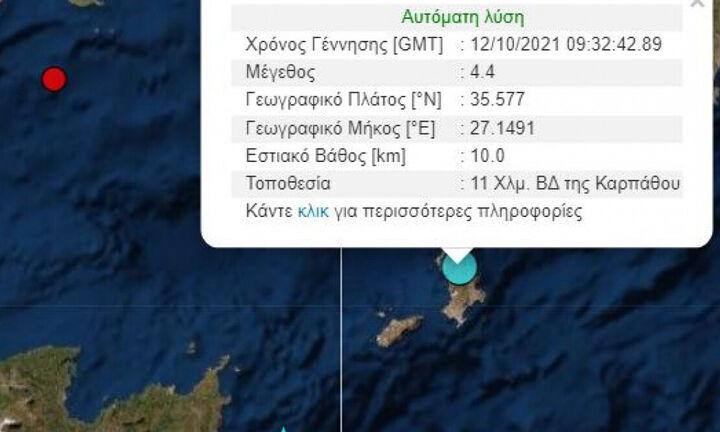 Σεισμός 4,4 Ρίχτερ στην Κάρπαθο λίγο μετά τη σεισμική δόνηση στην Κρήτη