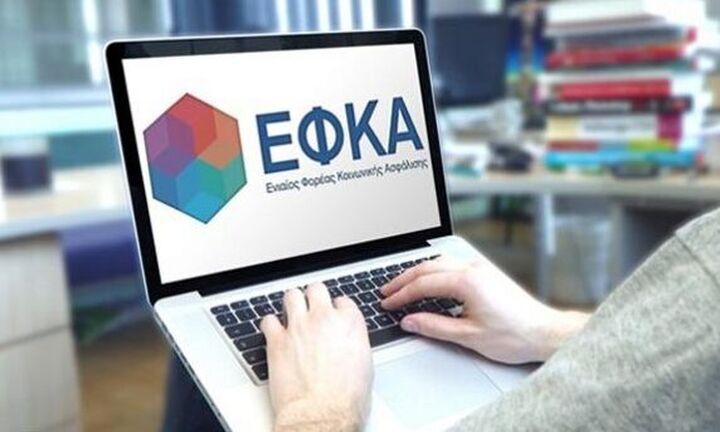 Ο e-ΕΦΚΑ προχώρησε στην κατ' εξαίρεση εξυπηρέτηση των σεισμόπληκτων του Αρκαλοχωρίου