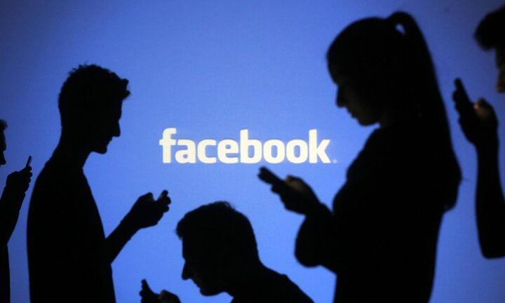 Νέα προβλήματα σύνδεσης για τους χρήστες του Facebook