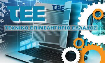 Οι προτάσεις του ΤΕΕ στο νομοσχέδιο για την ενεργειακή απόδοση
