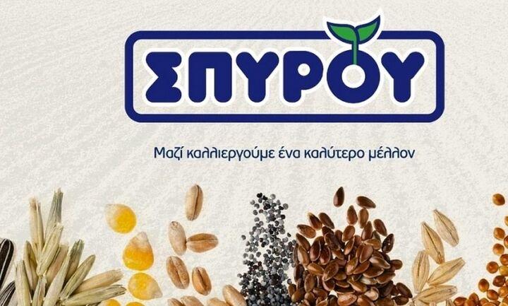 Αγροτικός Οίκος Σπύρου: Εγκρίθηκε η έκδοση ομολογιακού δανείου 1,5 εκατ. ευρώ