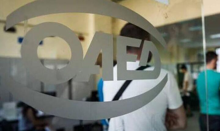 Συνεργασία ΟΑΕΔ-Amazon: Έως τις 17/10 οι αιτήσεις για 1.000 ανέργους