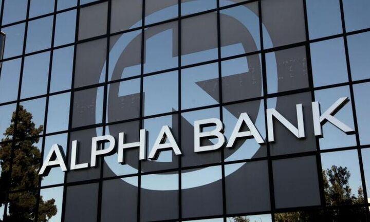 Alpha Bank: Συμφωνία με Αναπτυξιακή Τράπεζα για δάνεια σε ΜμΕ του κατασκευαστικού κλάδου