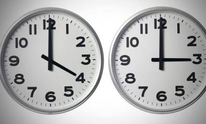 Προσοχή: Αλλάζει η ώρα την Κυριακή 31 Οκτωβρίου