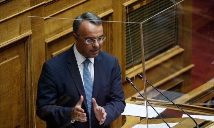 Χρ. Σταϊκούρας: Την ερχόμενη Τετάρτη η συζήτηση για την τραπεζική ρευστότητα της αγοράς