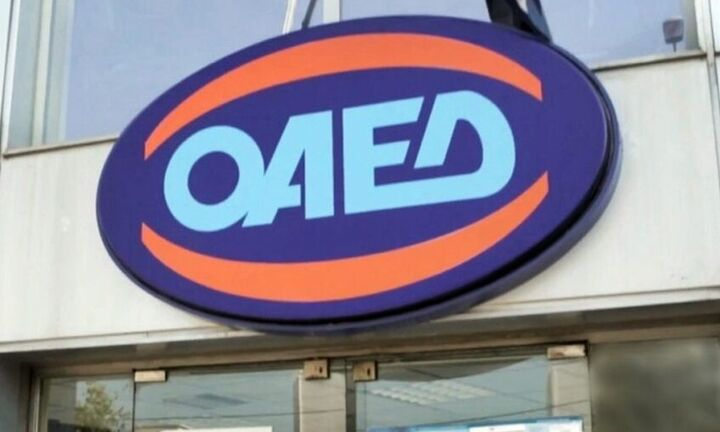 ΟΑΕΔ: Ένταξη των άνεργων ευπαθών ομάδων σε επιχορηγούμενο πρόγραμμα