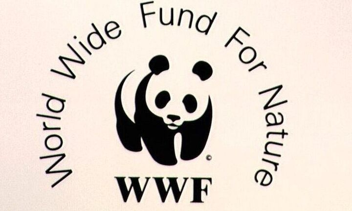 WWF: Όχι άλλη υποβάθμιση του θεσμού των περιβαλλοντικών επιθεωρήσεων