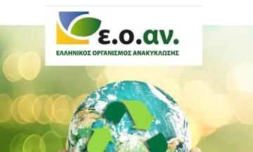 Ο Ε.Ο.ΑΝ. στην 1η Διεθνή Έκθεση Ψηφιακής Τεχνολογίας και Καινοτομίας «BEYOND 4.0»