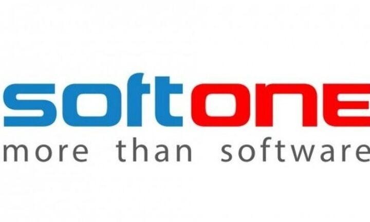 Σε κοινοπραξία επενδυτών το 45% της SOFTONE