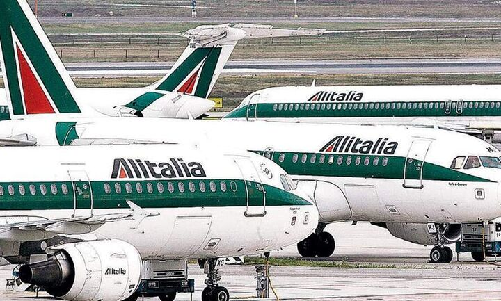 Alitalia: Τέλος εποχής μετά από 74 χρόνια - Σήμερα η τελευταία πτήση