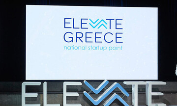 Elevate Greece: Νέα παράταση υποβολής αιτήσεων για τη στήριξη νεοφυών επιχειρήσεων λόγω πανδημίας