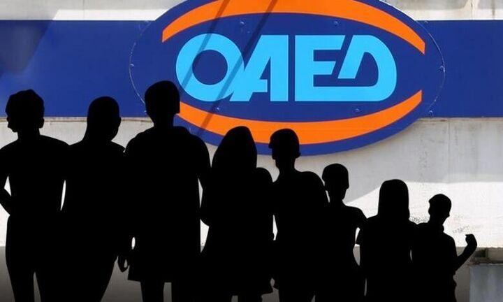 ΟΑΕΔ: Κλειστές αύριο οι Επαγγελματικές Σχολές Μαθητείας στην Αττική