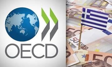 ΟΟΣΑ: Ευνοϊκή η τάση του ελληνικού χρέους έως το 2060