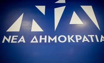 ΝΔ: Ο κ. Τσίπρας να θυμηθεί τι έκανε ο ΣΥΡΙΖΑ με τη Χρυσή Αυγή