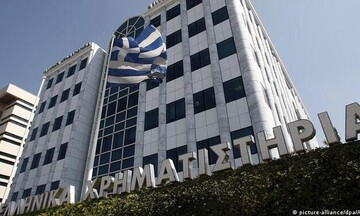 ΧΑ: Αύριο αρχίζει η διαπραγμάτευση των νέων μετοχών της Attica Bank