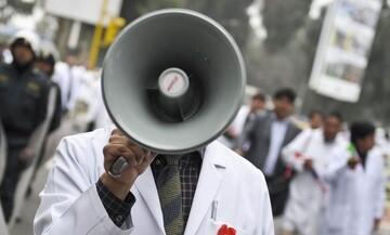 ΟΕΝΓΕ: 24ωρη απεργία στα δημοσία νοσοκομεία αύριο Πέμπτη 21/10