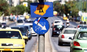 Διευκρινίσεις της ΕΛ.ΑΣ: Τι θα ισχύσει από τη Δευτέρα για τον Μικρό Δακτύλιο στο κέντρο της Αθήνας