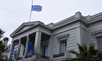 Αυστηρή απάντηση Αθήνας στις τουρκικές αιτιάσεις: Απορρίπτονται στο σύνολό τους ως αβάσιμες