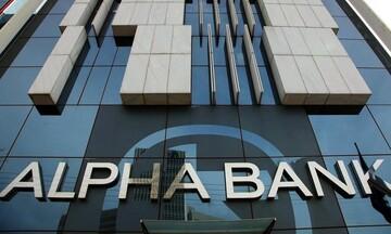 Αίτηση ένταξης στο πρόγραμμα «Ηρακλής ΙΙ» από την Alpha Bank