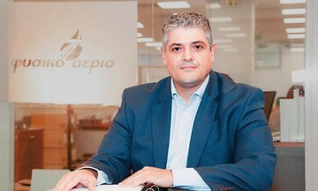 Γ. Μητρόπουλος: Στο Φυσικό Αέριο Ελληνική Εταιρεία Ενέργειας διαθέτουμε πλήρως ψηφιακό DNA